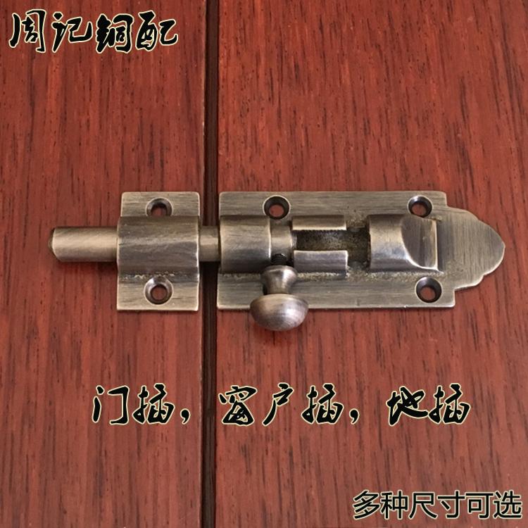 Antique Chinese pure copper bolt wooden door window latch plug door latch  door bolt door buckle copper retro anti-theft door lock - Antique Chinese Pure Copper Bolt Wooden Door Window Latch Plug Door