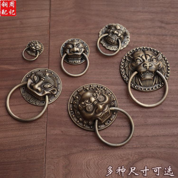仿古中式纯铜大门花格门兽头虎头狮子头拉手复古抽屉柜门把手拉环