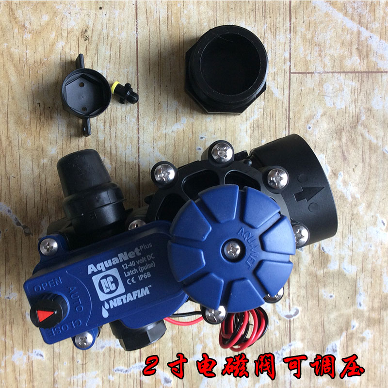 Netfilm 2 inch Kuhnt valve DC Pulse solenoid valve AC
