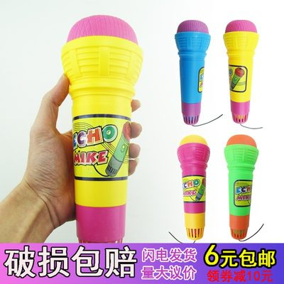 Ecchement microphone child microphone microphone toy microphone karaoke baby speaker musical instrument