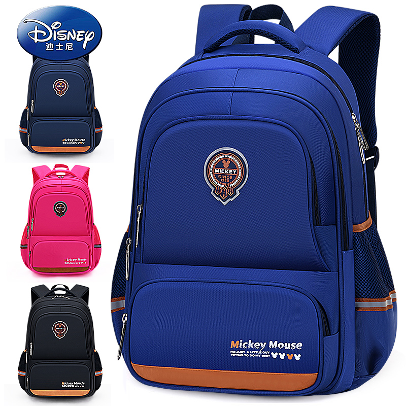 Disney Schoolbag Elementary School Boys Boys One Two Three Three Five Six