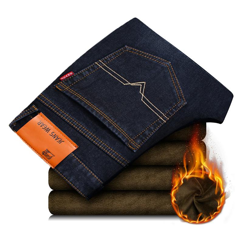 秋冬新款加绒牛仔裤男士加厚保暖冬季长裤男生休闲修身直筒裤子潮