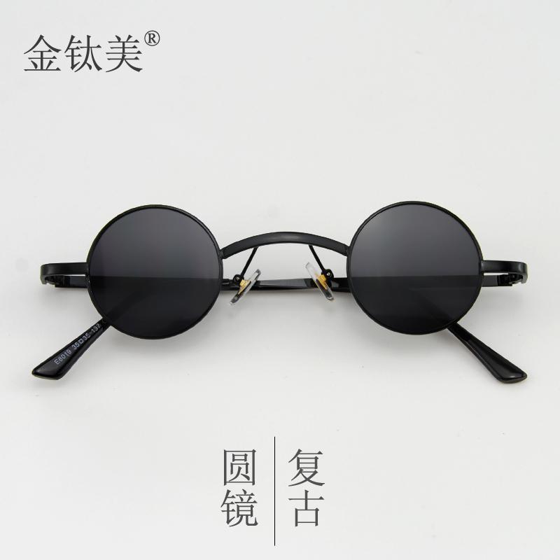 Солнцезащитные очки Gold Titanium beauty 8019