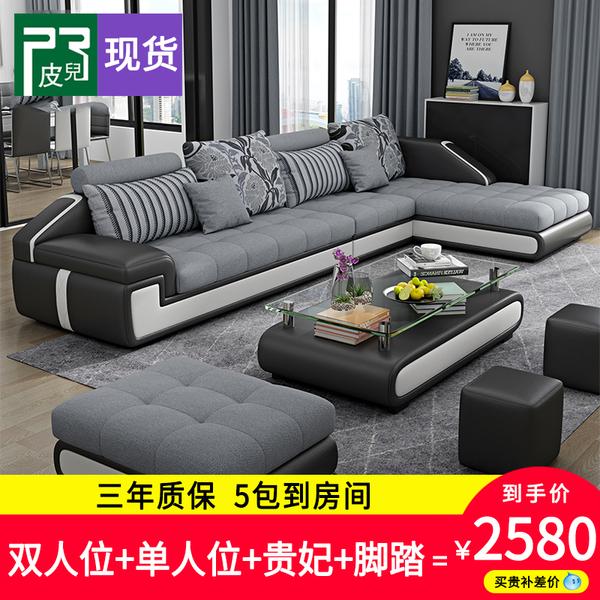 新款简约现代布艺沙发小户型客厅组合三人转角可拆洗布沙发北欧