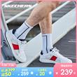 Skechers斯凱奇情侶鞋男鏤空網面運動鞋 時尚休閑板鞋小白鞋55483,降價幅度41%