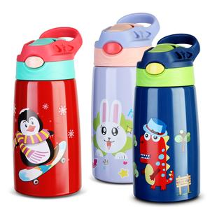 【凱戀】兒童兩用防摔保溫杯帶吸管