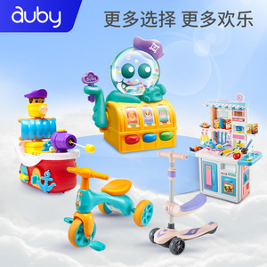 婴儿玩具益智早教6个月以上新生儿牙胶摇铃磨牙123岁启蒙早教玩具