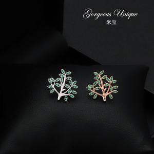 Nhật Bản và Hàn Quốc đơn giản cây xanh hạnh phúc nhỏ tinh tế pin nhỏ cây trâm nhỏ cây nam nữ huy hiệu với đồ trang sức - Trâm cài