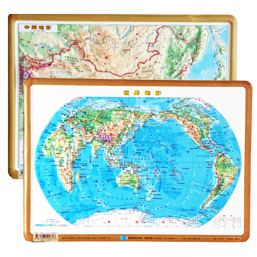 Usd 11 70 China World Map 3d Bump Three Dimensional Topographic Map