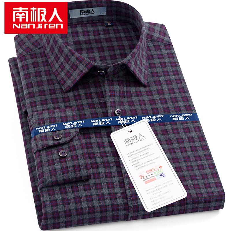 南极人长袖衬衫男士春季红色格子纯棉磨毛中年商务休闲全棉男衬衣