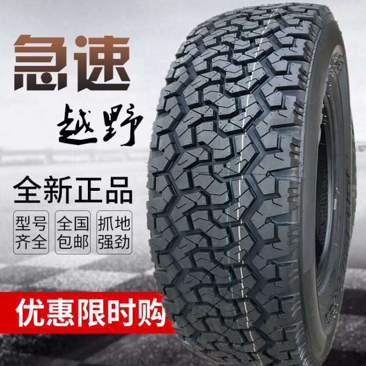 Usd 102 32 At Off Road All Terrain Tires 265 70r16 One Hundred Road
