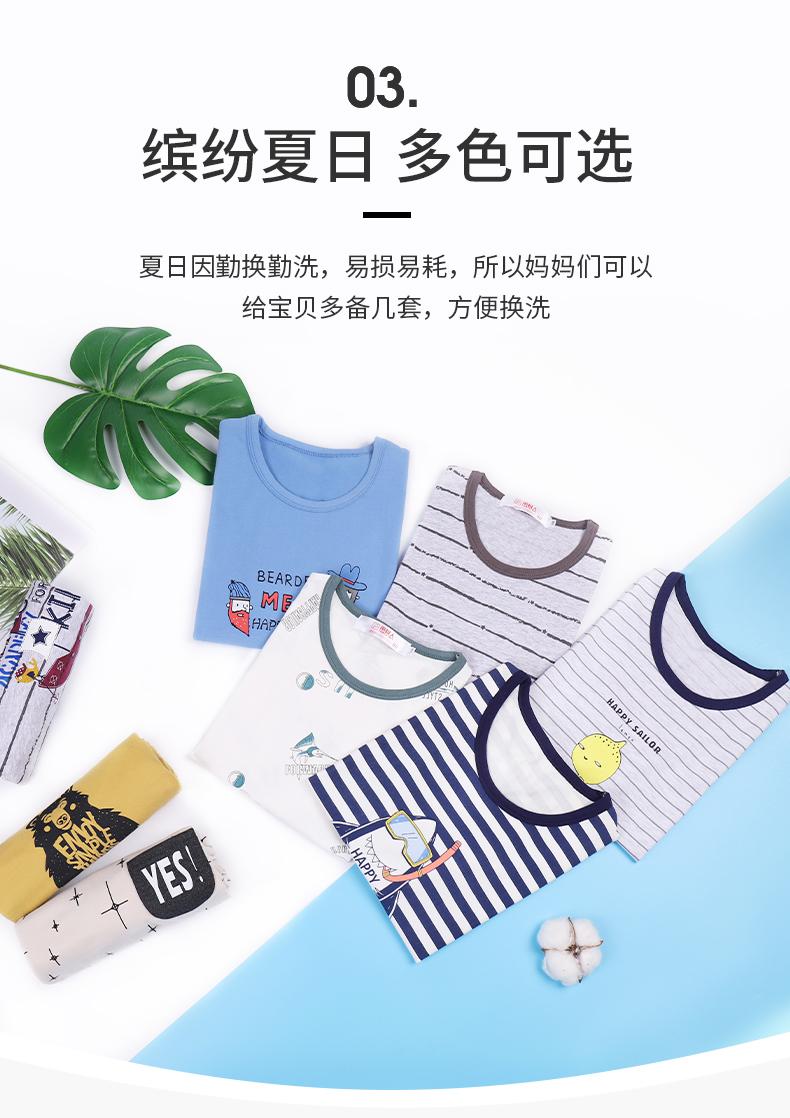【南极人】男童睡衣夏季薄款睡衣套装