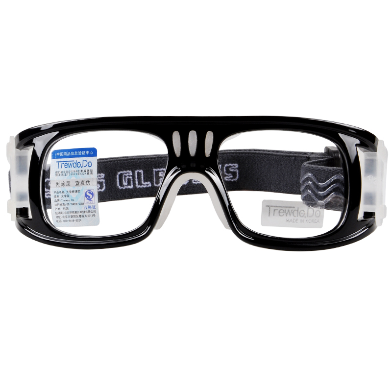 51482283d2f0 USD 62.96  Trewdo do can be equipped with myopia basketball glasses ...