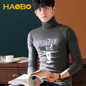 【昊博】双面磨绒时尚保暖打底衫