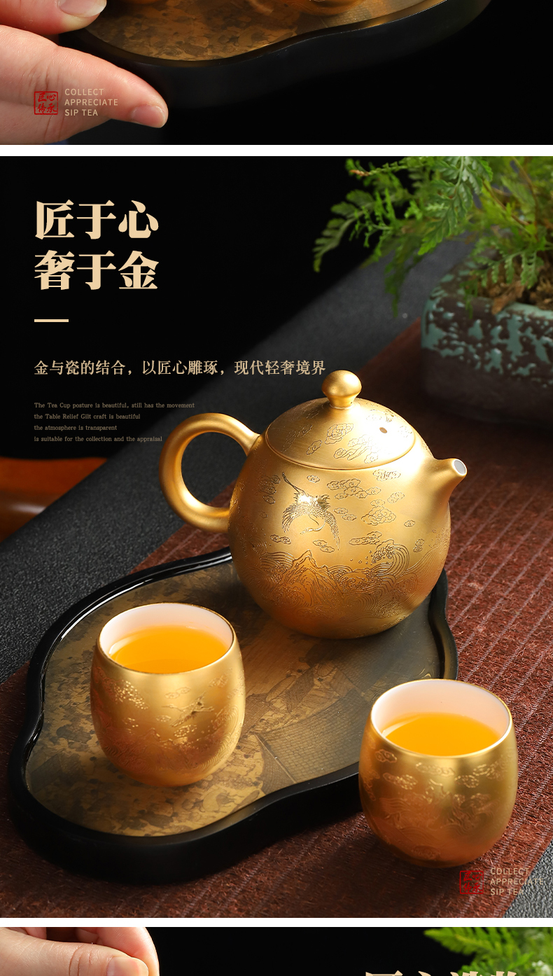 Recreation products jade porcelain fine gold cross the jingshan room in extremely good fortune tureen tea set tea tray teapot teacup