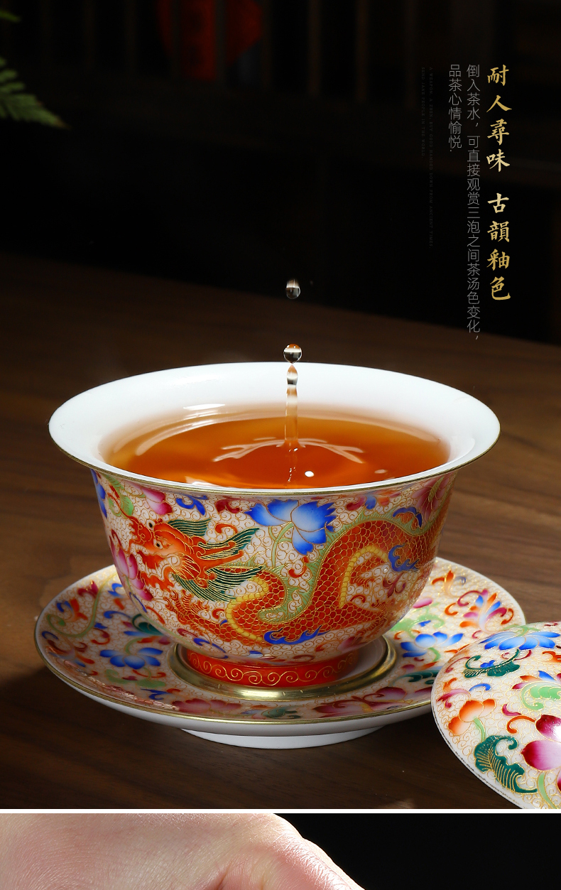 Recreational product color tureen suit hand - made ceramic checking wire inlay enamel longfeng kung fu tea tea bowl