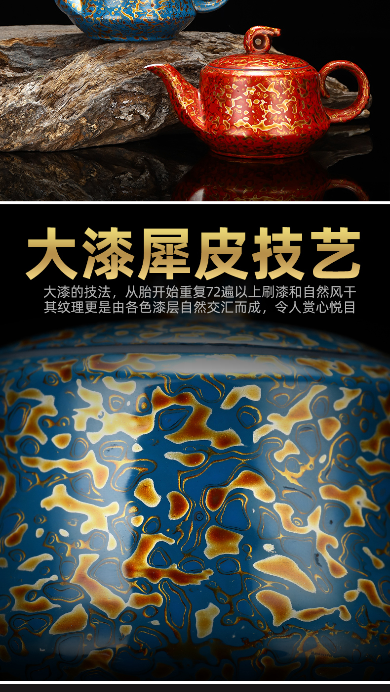 Recreation article 160 ml of lacquer ware teapot suit Chinese lacquer rhinoceros leather dehua white porcelain feihong pot of 14 cm high 7.6 wide