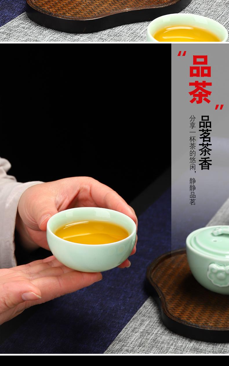 康樂品小套茶具情緣快客杯一壺二杯旅行便攜功夫茶具套裝粗陶茶杯