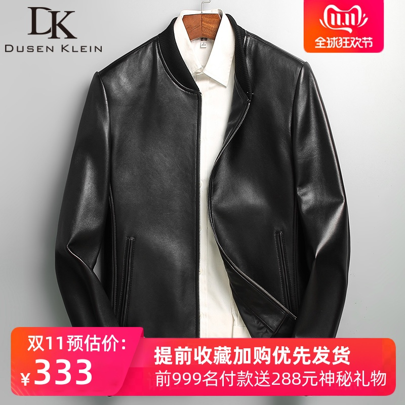 New leather leather men's youth baseball wear fashion motorcycle jacket head sheepskin short paragraph slim men's jacket
