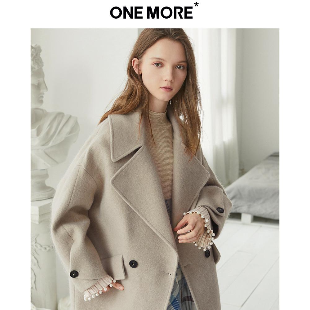 ONE MORE2018冬裝新款繭型毛呢大衣女中長款外套落肩小個子妮子