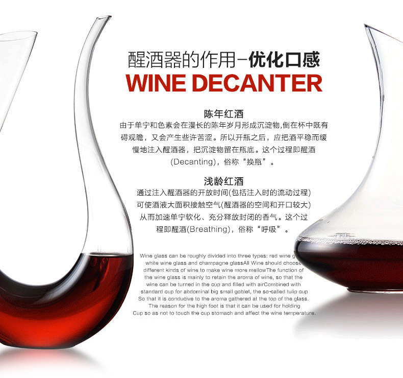 意大利进口RCR透明玻璃红酒杯家用高脚葡萄酒杯醒酒器杯架套装商品详情图