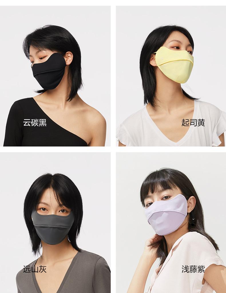 beneunder护眼角女防紫外线全口罩