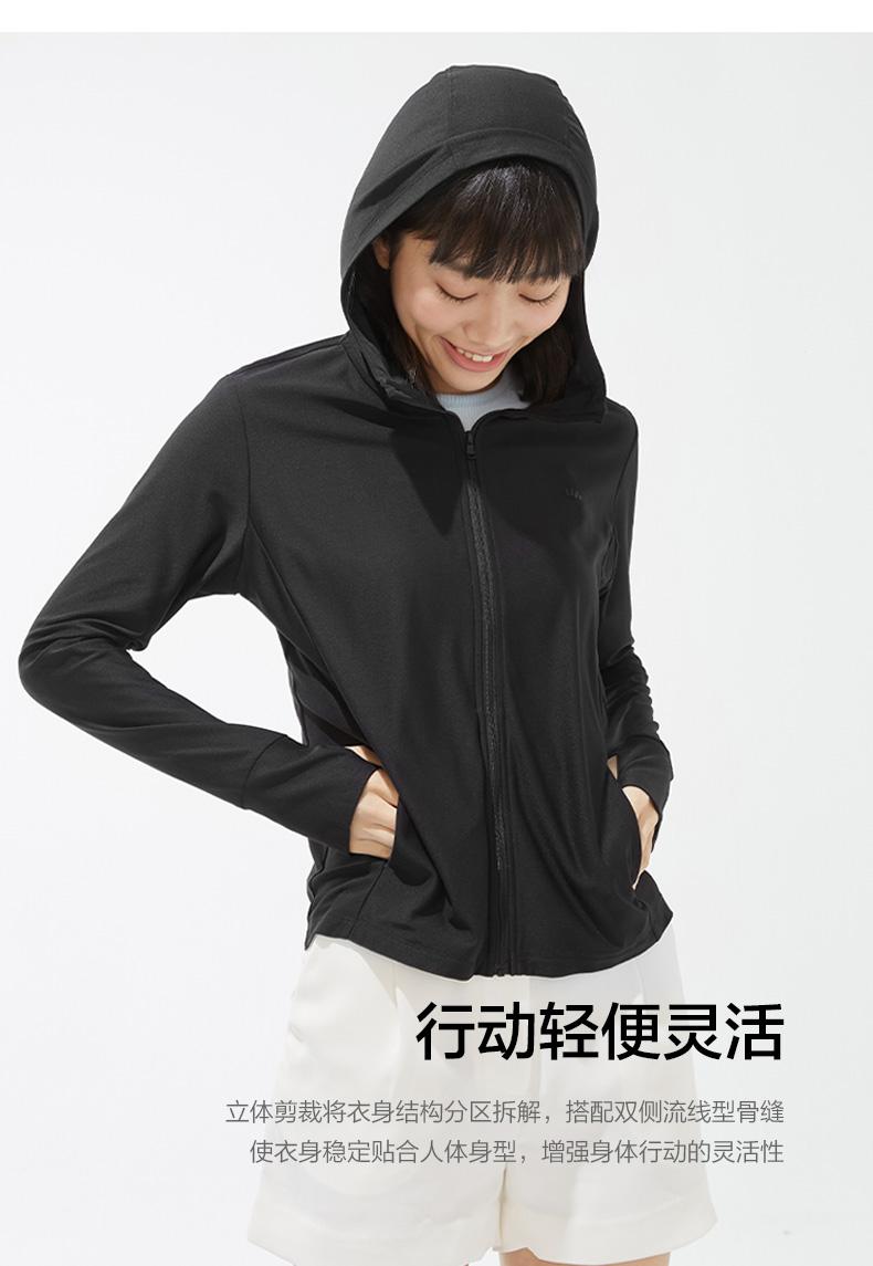 蕉下 微孔透气 时尚防晒皮肤衣 UPF50+ 图20