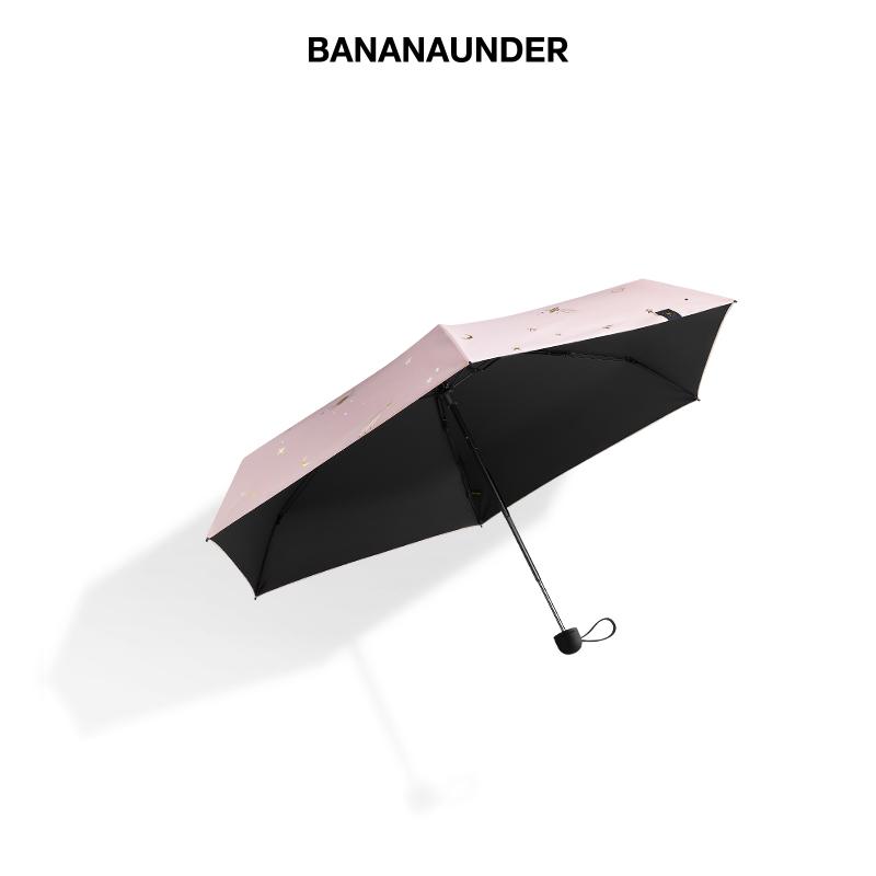 蕉下 闪闪口袋遮阳伞 超轻晴雨两用伞