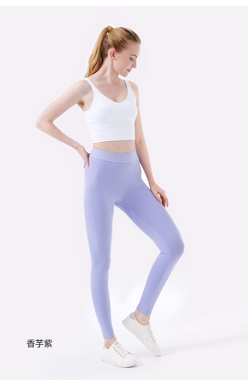 蕉下 肤感防晒瑜伽裤 科技凉感纤维 UPF50+ 图20