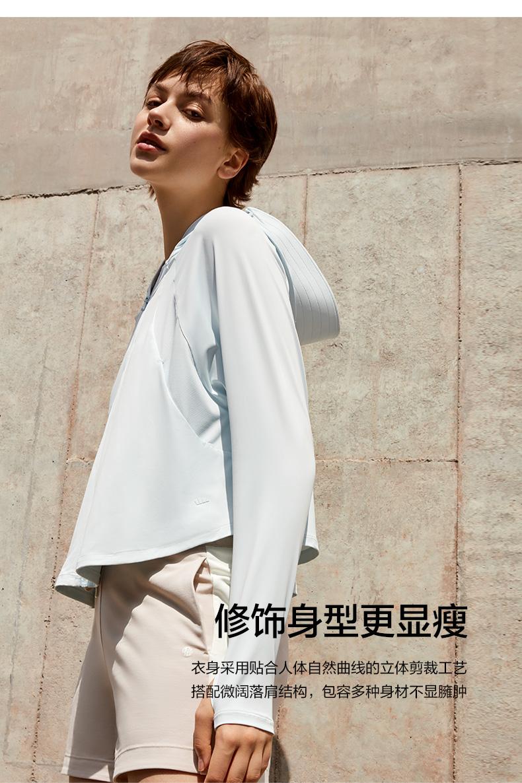 蕉下披肩防晒衣女夏季防紫外线