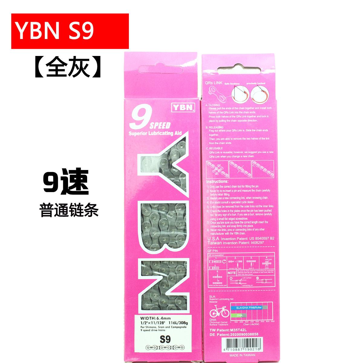 Цвет: 9 скорость S9 полный серый {#Н1} пакет {#N2 с}