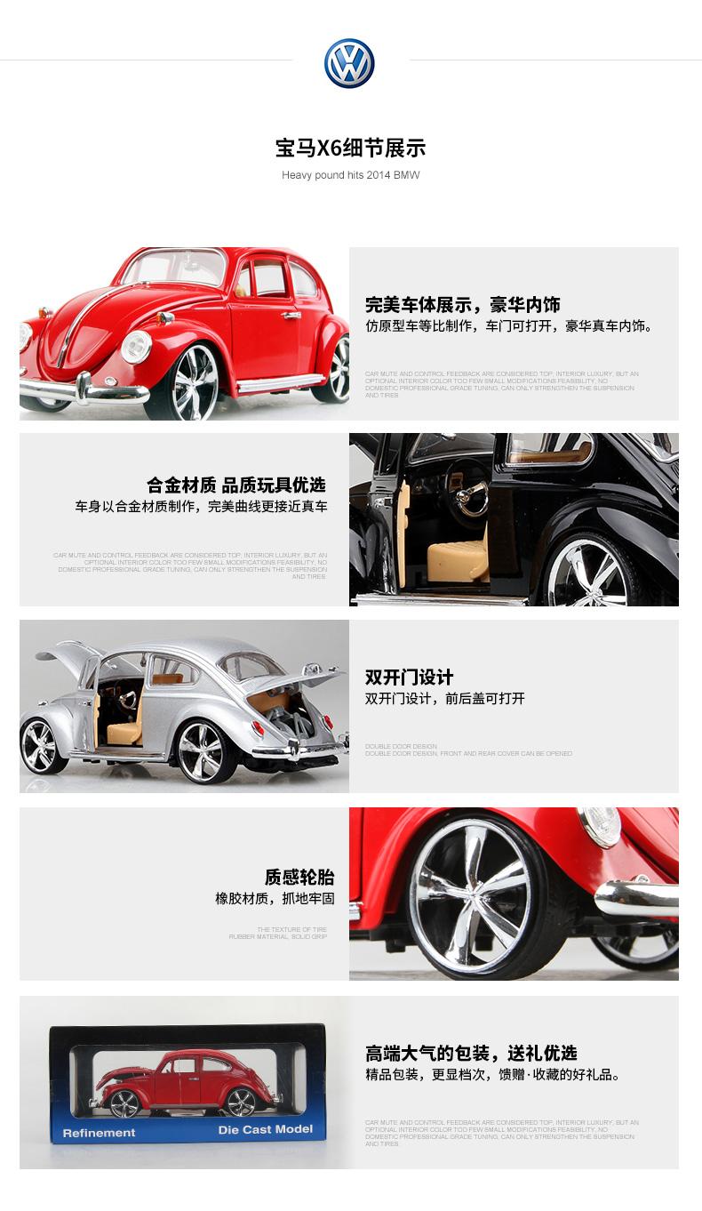 2010-合金老爷车--改字体_05.jpg