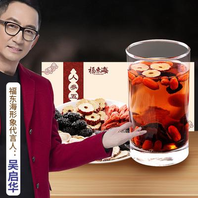 【吴启华代言】福东海人参男五宝茶250g