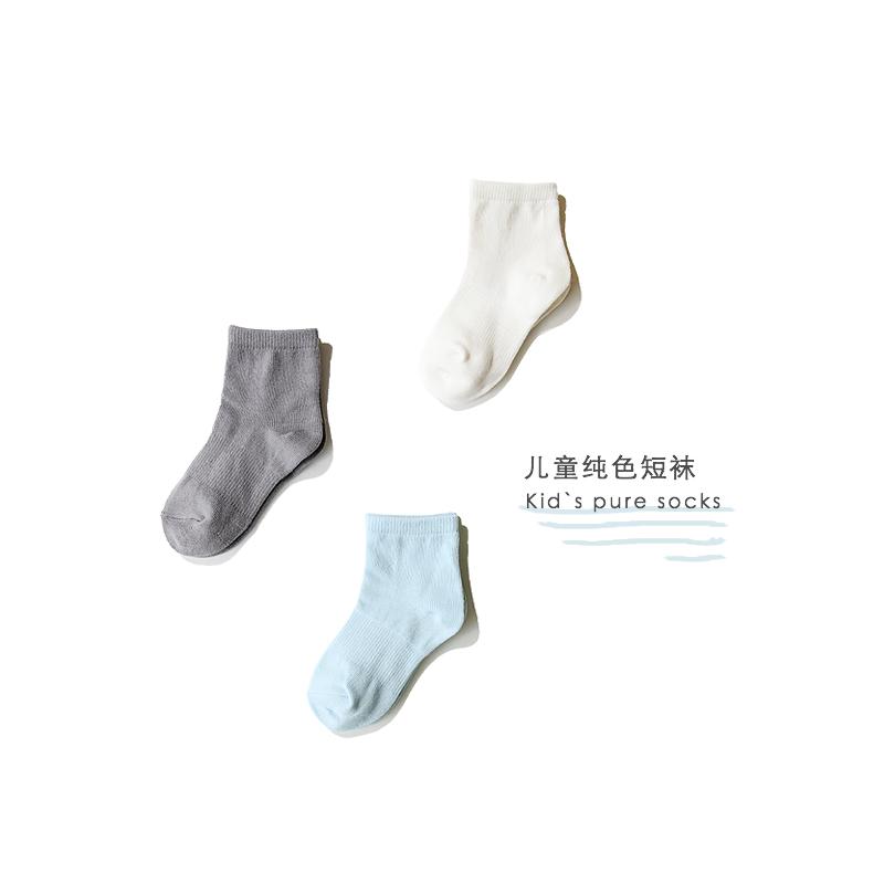 Хлопок дядя 2017 новый летний ребенок твердый резьба винтов движение носок на все сезоны мальчиков и девочек, многоцветный носки