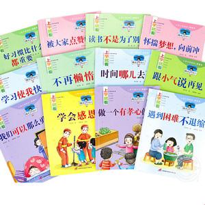 一年级阅读课外书必读老师推荐指定带拼音小学生二年级 拼音读本小学绘本故事书 一二经典课外书籍儿童读物适合孩子的必看班主任