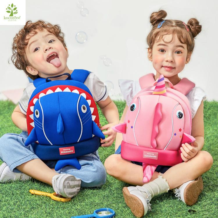 KK树幼儿园书包女孩男宝宝1-3-5周岁可爱儿童婴幼儿防走失背包潮