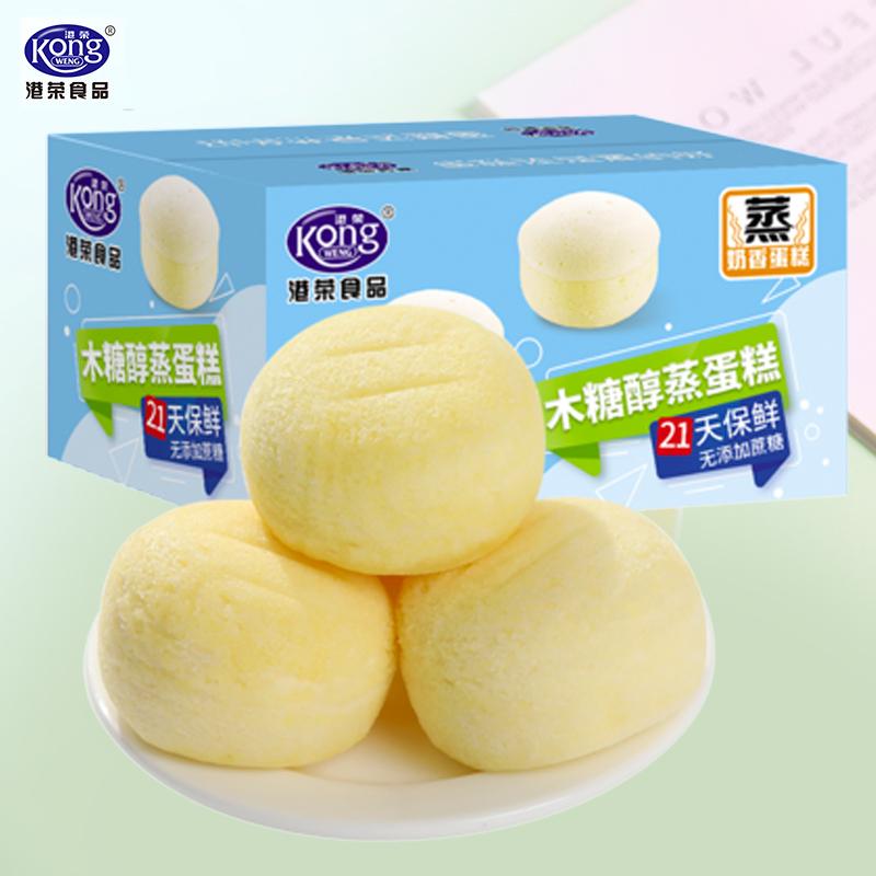 港荣木糖醇蒸蛋糕整箱糖尿零食品专用0无蔗糖添加老年人孕妇面包
