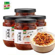 【家乐】香菇牛肉酱拌饭200g*4瓶