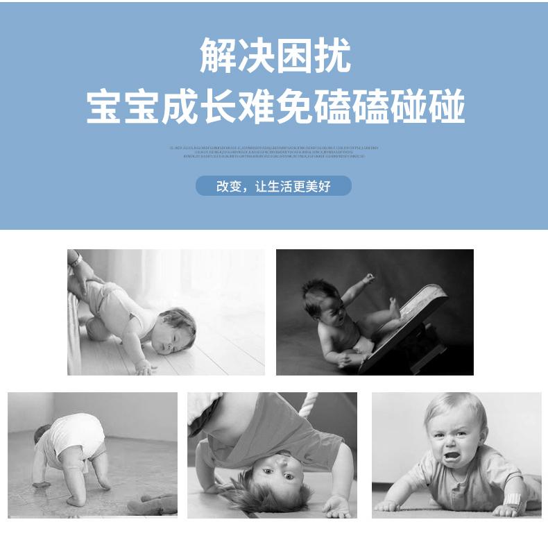 泡沬地垫一整张爬行垫加厚拼接婴儿客厅家用卧室儿童防摔垫爬爬垫详细照片