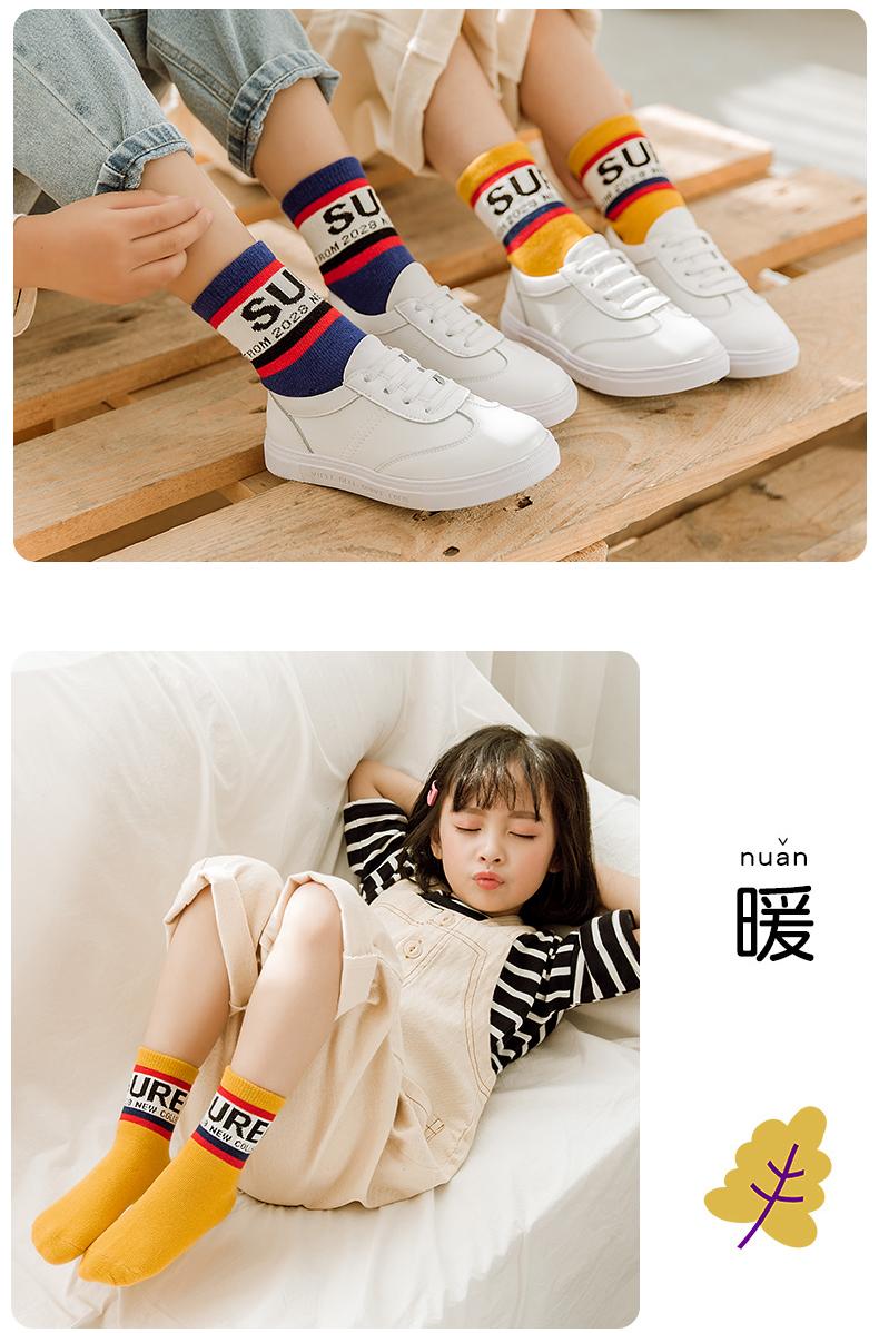 儿童袜子春秋冬季新生儿婴儿0-3月1岁男童薄款女童纯棉袜宝宝加厚商品详情图