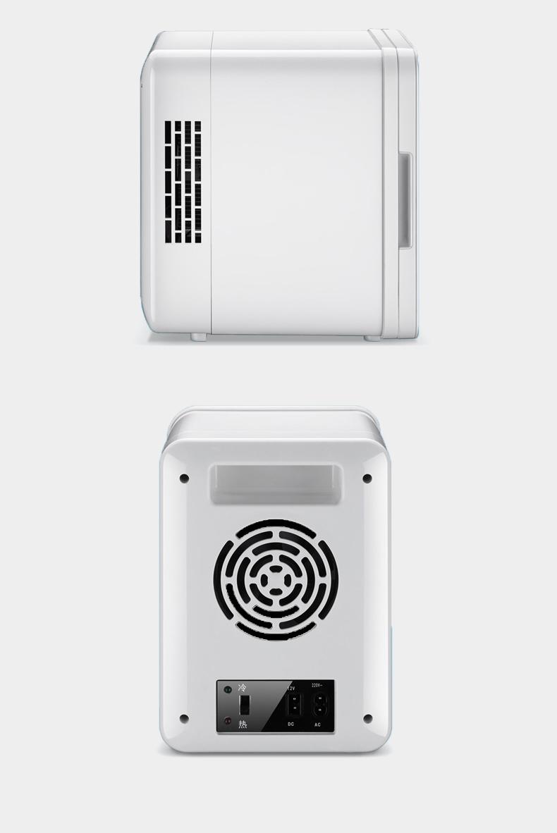 【源生活】德國coob車家兩用宿舍迷妳小冰箱小型家用制冷車載冰箱辦公室`25650