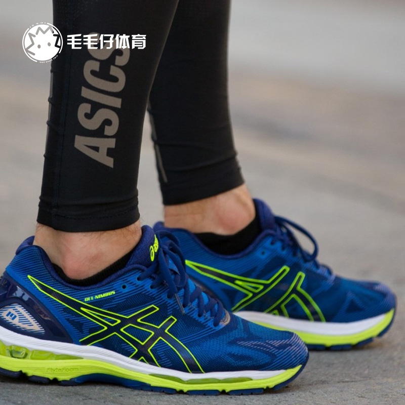 competitive price 01132 a1a8d ASICS GEL-NIMBUS 19 new female male cushioning professional running shoes  T700N-4907 T750N-4306