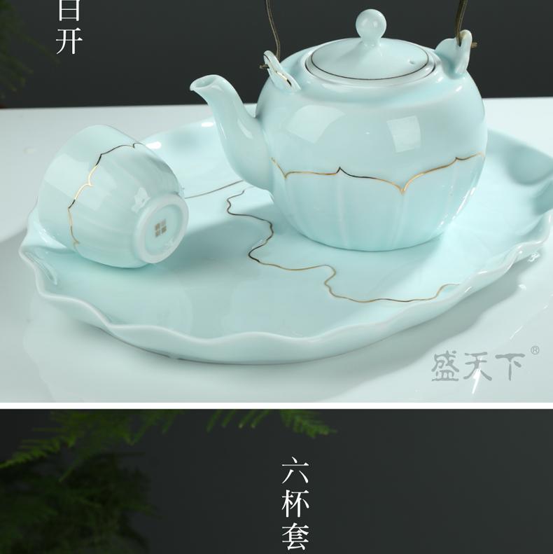 Shadow celadon girder tea sets water set household porcelain cup large capacity belt filter paint kettle the teapot tea tray