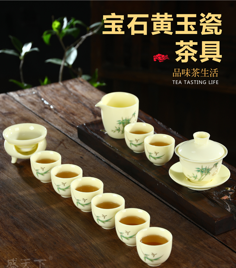 Gem yellow ceramic kung fu tea set home tea is a complete set of contracted small tureen gift set time tea cup
