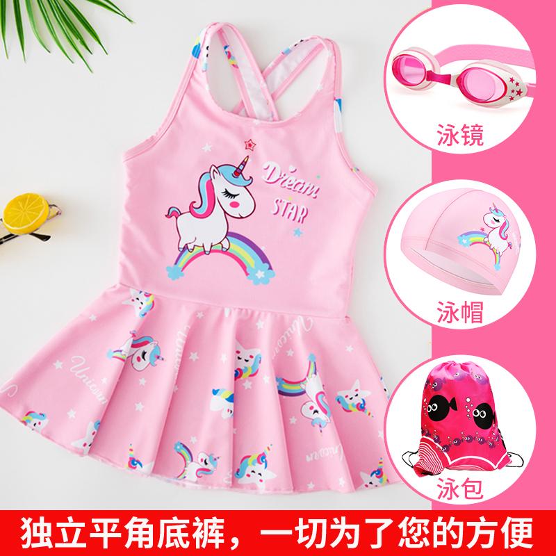 儿童泳衣女女童夏公主分体宝宝小童中大童可爱女孩2021年新款泳装(儿童泳衣女女童公主裙式分体游泳衣)