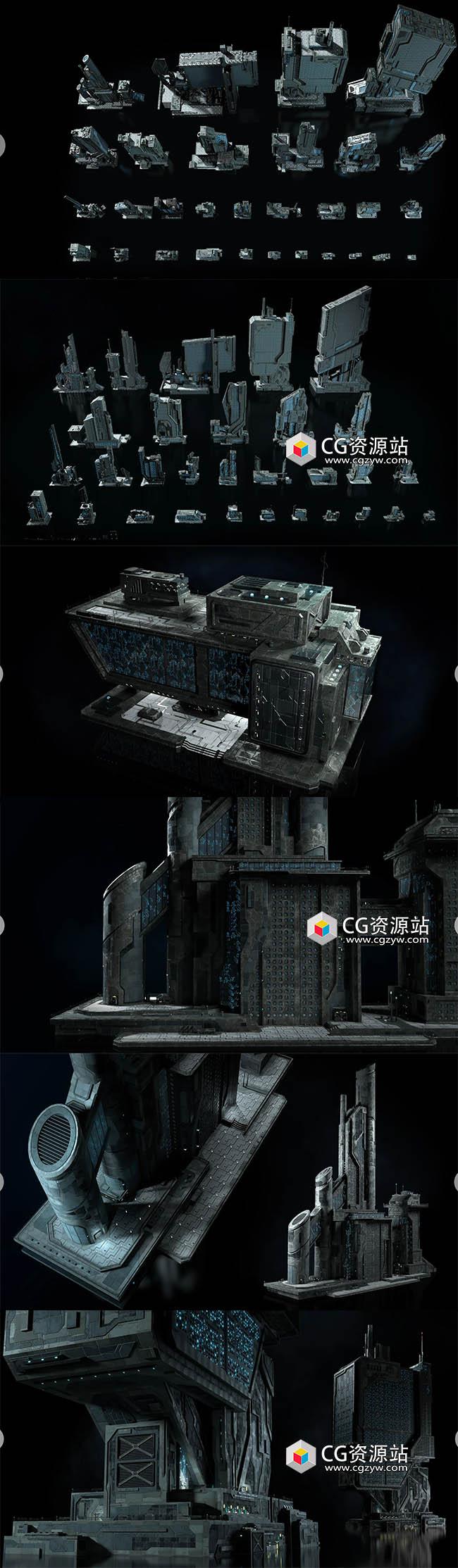 未来科幻楼房建筑3D模型OBJ/FBX/MAX格式