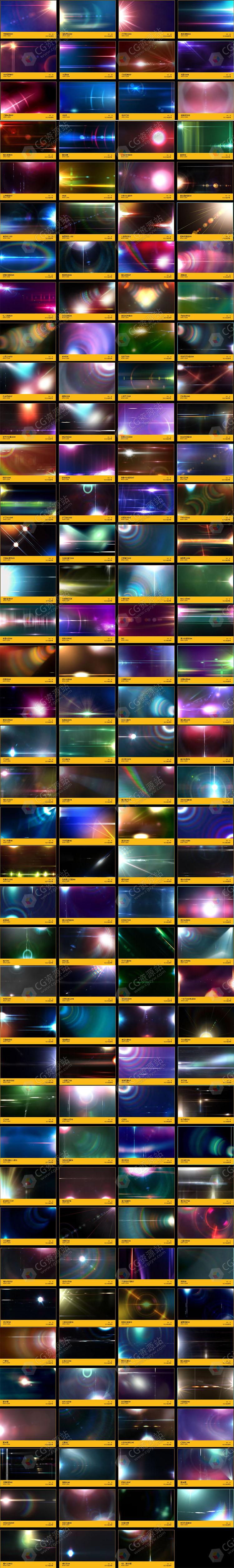 155组4K彩色闪耀镜头光晕耀斑光效视频素材 BB 03