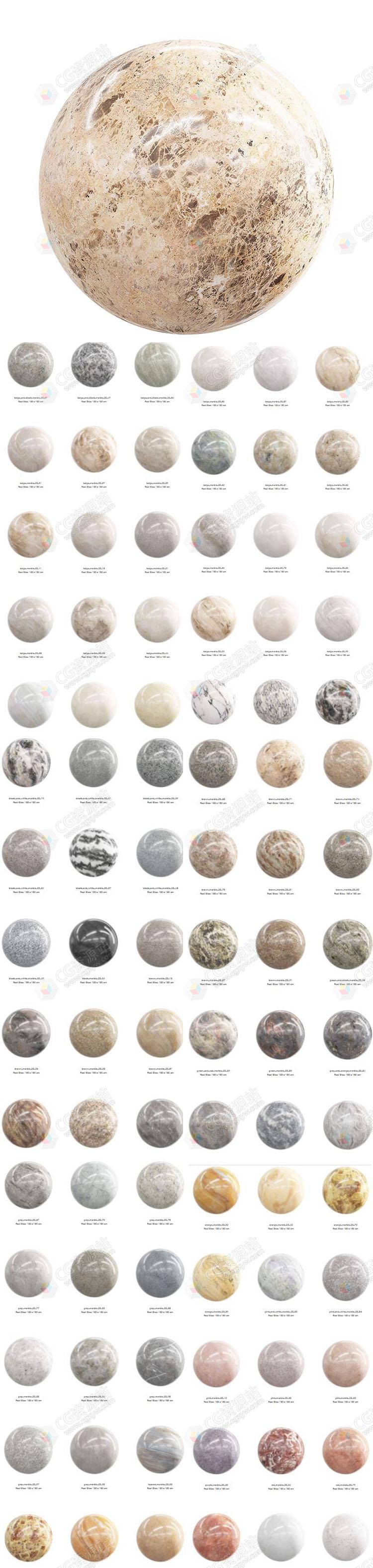 100组大理石PBR纹理贴图CGAxis第23卷