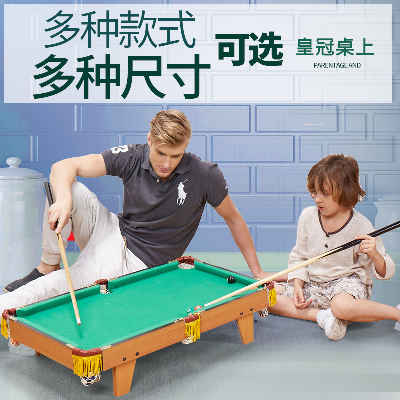 Swell Childrens Billiards Table Household Billiards Table Beutiful Home Inspiration Xortanetmahrainfo