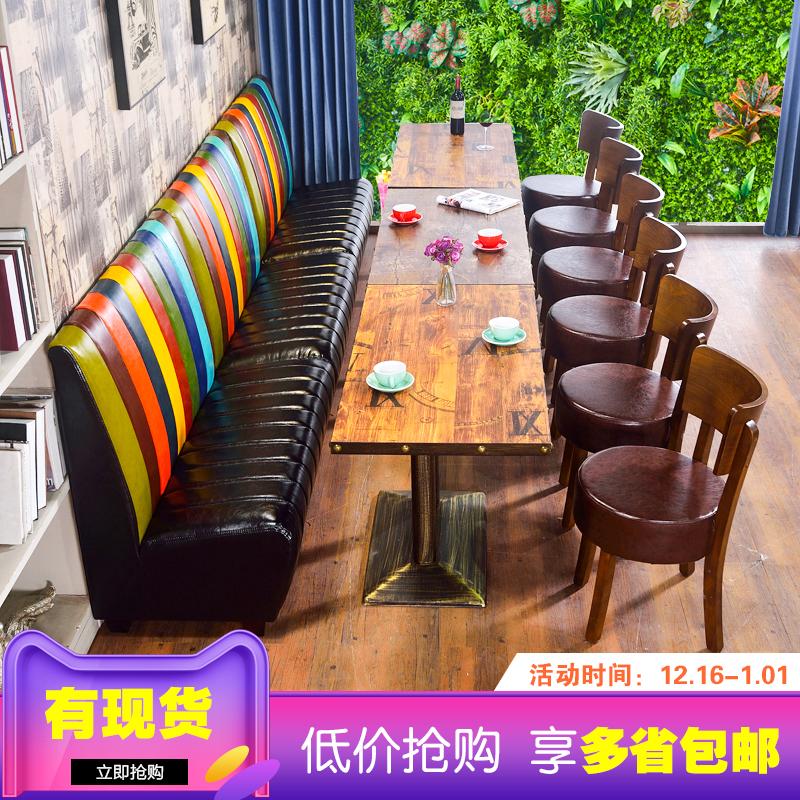 Cafe карта сиденье диван пользовательский западный ресторан чай ресторан диван лапша ресторан карта место чай магазин стол и стул сочетание
